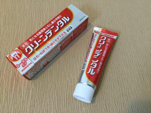 第一三共ヘルスケアのクリーンデンタル薬用歯磨き粉の画像