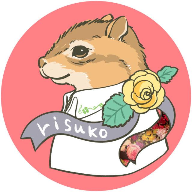 risukoのアイコン