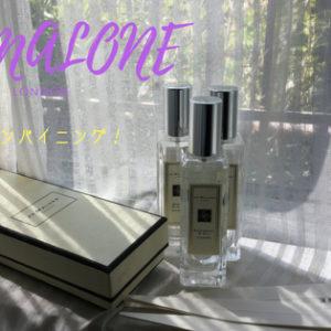 『ジョーマローン』香水の画像